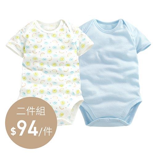 棉質網眼短袖包臀衣(2入)-Baby