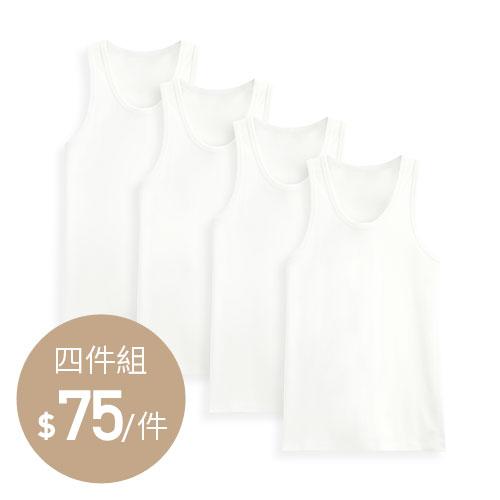 純棉無縫圓領背心(4入)-男