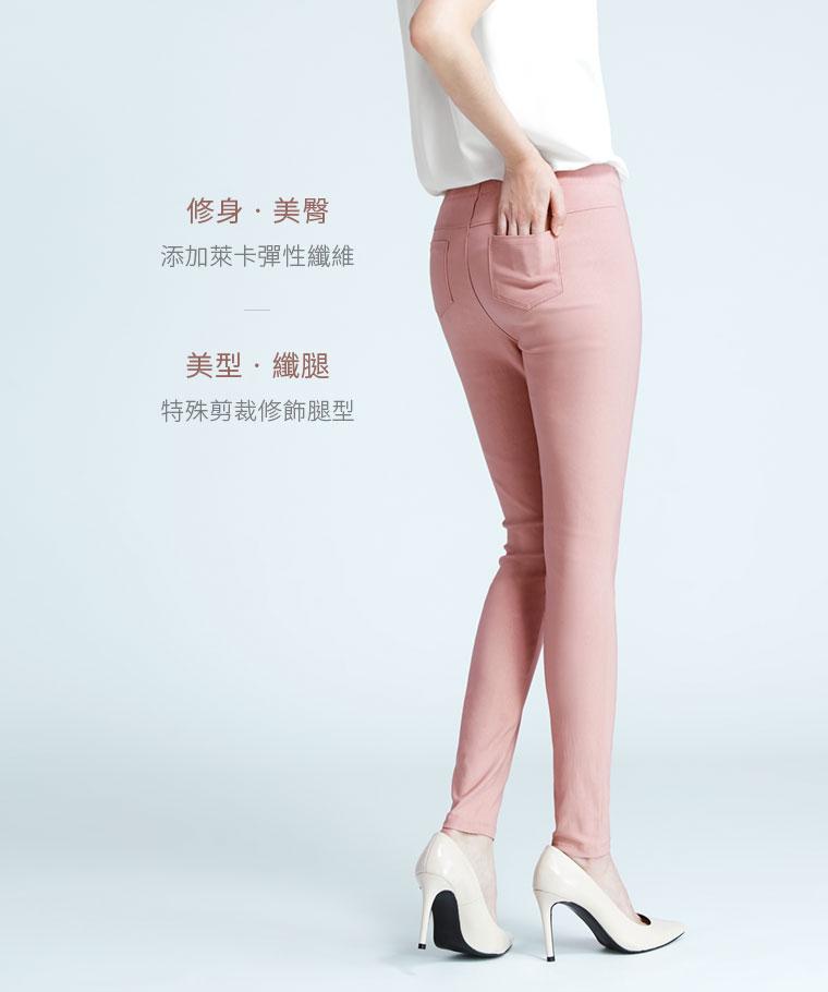 彈力顯瘦窄管褲-女