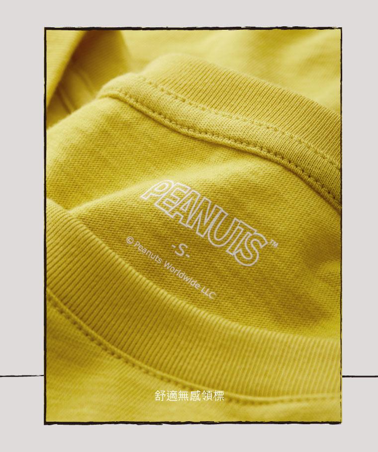 史努比竹節棉寬版T恤-19-女