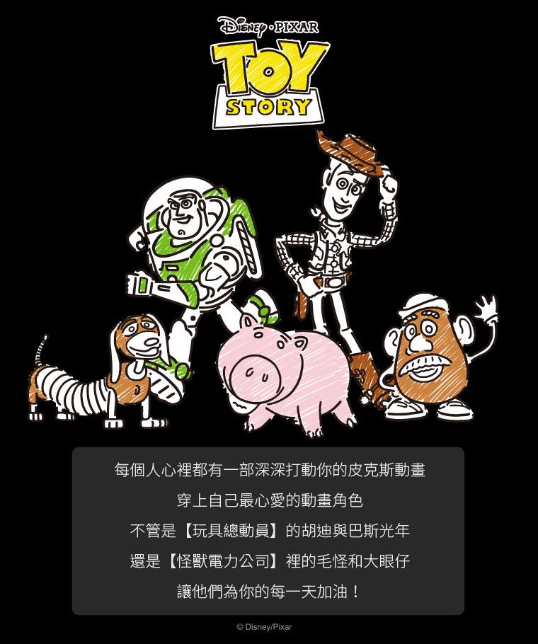皮克斯系列印花T恤-02-男